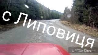 с.Липовиця  дорога Рожнятівського району