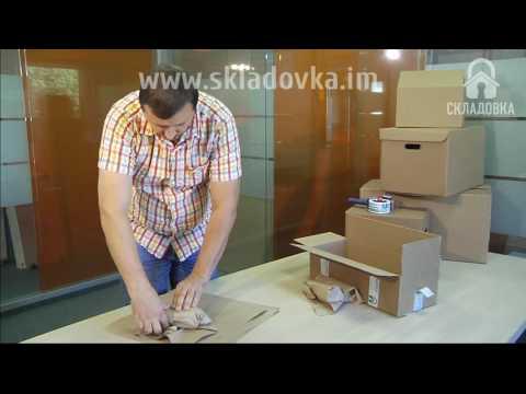 Как упаковать посуду при переезде с помощью крафт бумаги и картонной коробки