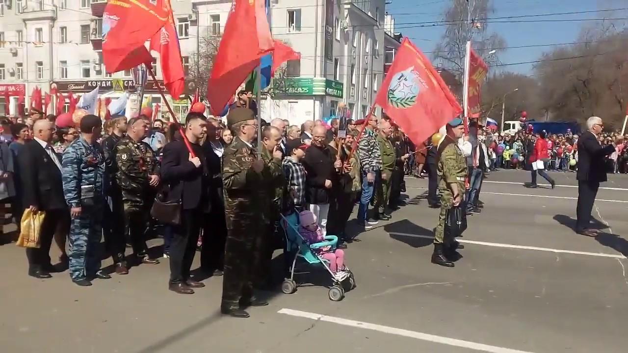 Бессмертный полк и шествие 9 мая 2018 Комсомольск-на-Амуре ...