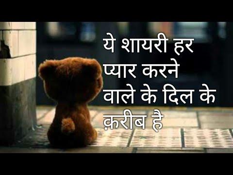 best romantic shayri mohabbat bhari shayri ankahe jazbaat ko