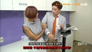 夢遺休假制度(中文翻譯)-tvN 深夜19禁綜藝節目《SNL Korea》재림이는 억울해