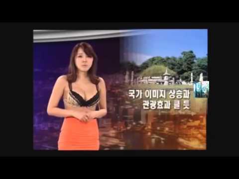 Эротическое видео с японкой