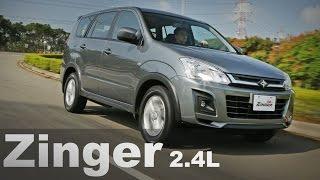 商旅新思維 中華汽車 Zinger 2.4L
