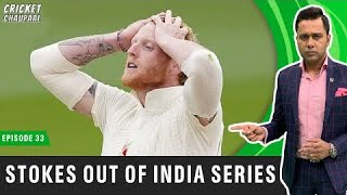 Ben STOKES takes BREAK from Cricket   MENTAL Health   Betway Cricket Chaupaal E33   Aakash Chopra