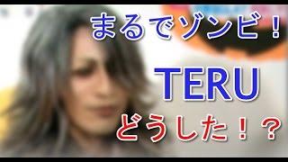 GLAY、TERUがYoshikiとliveで…PVで呪われた?