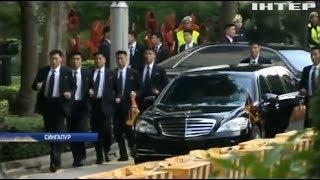 Переговоры в Сингапуре: чего ждут от лидеров США и КНДР?