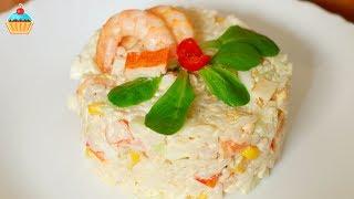 Ну, оОчень вкусный - Крабовый Салат с рисом!