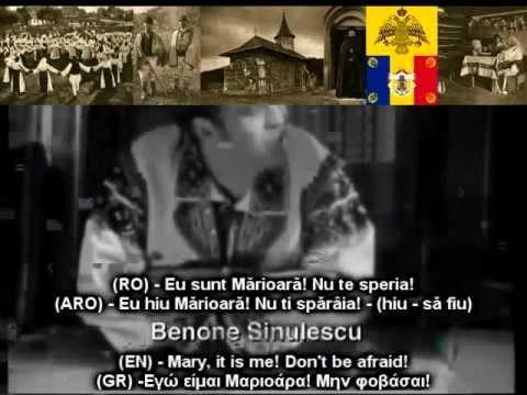 Muzica Greceasca Mihalis - Maria me ta kitrina from YouTube · Duration:  3 minutes 42 seconds