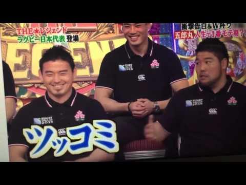 ラグビー日本代表 五郎丸 リーチマイケル 畠山選手の大会後の大きな変化がまさにすごい畠山の五郎丸にたいするジェラシーがなんとも可愛いまるでハムスターのような癒しキャラを全開にする