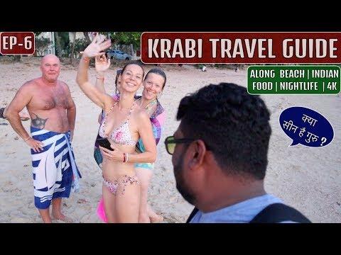 KRABI THAILAND TRAVEL