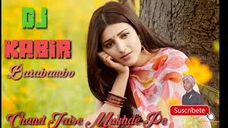 Gambar cover Chand🌜 Jaise👉 Mukhde👸 Pe👱♀Old👴 Hindi Matal 🕺🕺Mix  DJ Kabir BRM