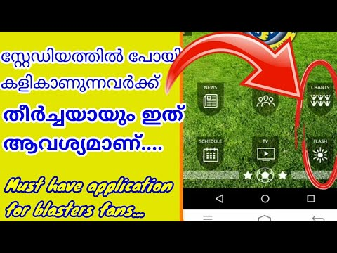 Must have application for blasters fans | Hero Indian super league | malayalam