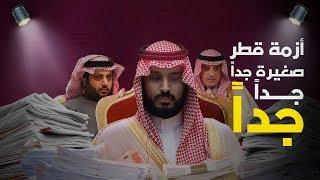 أزمة قطر