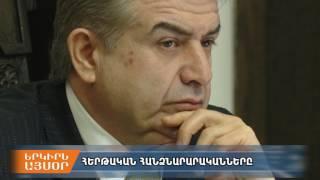 ԱՄԷ մուտքի վիզան ՀՀ քաղաքացիների համար կվերանա