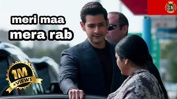 Mere Hoth Jo khule Tho Tera Naam Aave Latest Song ( Mahesh babu ) | Mother's Day Special Song. Akki