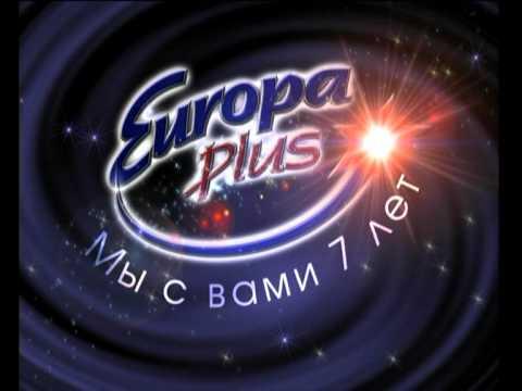 Реклама радиостанции 1999