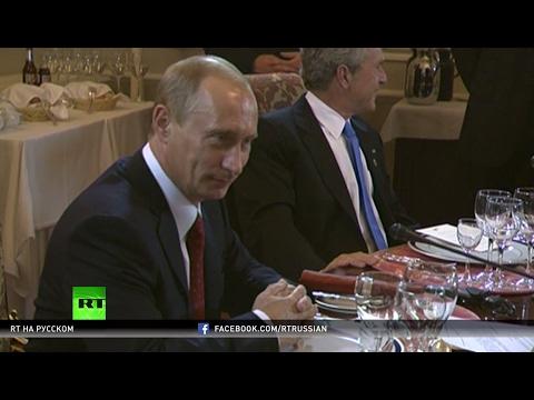 Мюнхенская речь Путина — отголоски знаменитого выступления 10 лет спустя