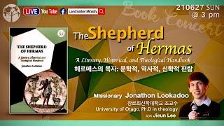 June 27th 2021   Book Concert(LIVE)   Jonathon Lookadoo