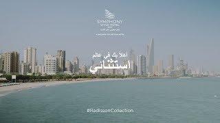 Radisson Collection Hotel, Symphony Style Kuwait