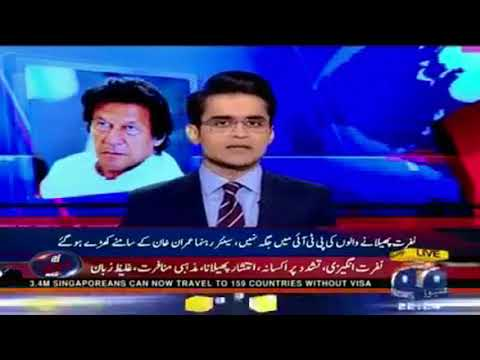 The Real Face of Amir Liaquat exposed by Shahzaib Khanzada of Geo TV