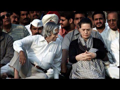Exclusive Rare Photos  of APJ Abdul Kalam