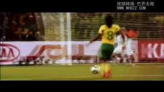FIFA World cup football 2010 clip / ФИФА Чемпионат мира по футболу 2010