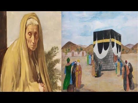 मोहम्मद साहब की आंखों में आंसू आ गए जब बूढ़ी मां ने उनसे ऐसी बात बोल दी...