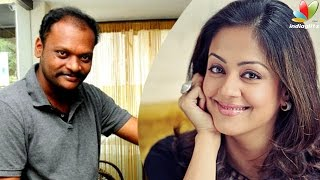 Jyothika to act in a National award winner director | New Movie