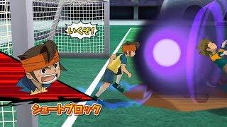 Inazuma Eleven Go Strikers 2013 Raimon Vs Aliea Academy Wii 1080p (Dolphin/Gameplay)