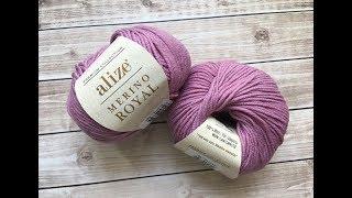 Вязание спицами. Виде-обзор ALIZE MERINO ROYAL/ALIZE Yarn reviews