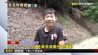 台灣小將無敵 騎獨輪車奪國際賽事5金牌