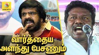 ஸ்டாலின் கலாய்த்த டி.ஆர் |  T. Rajendar hilarious speech against Stalin & Karunas