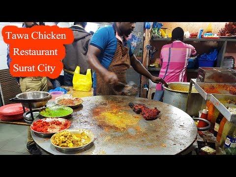 Best Tawa Chicken  Restaurant - Surat City , Gujarat | Chicken Masala | Indian Street Food