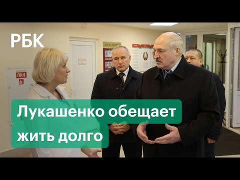 «Коронавирус страшнее онкологии? Ничего подобного!»  — Лукашенко о панике в Белоруссии