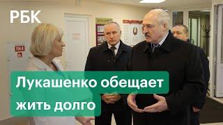 Коронавирус страшнее онкологии Ничего подобного Лукашенко о панике в Белоруссии