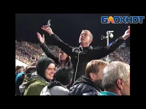 Новороссийск. Два билета в одни руки. 26.09.2018