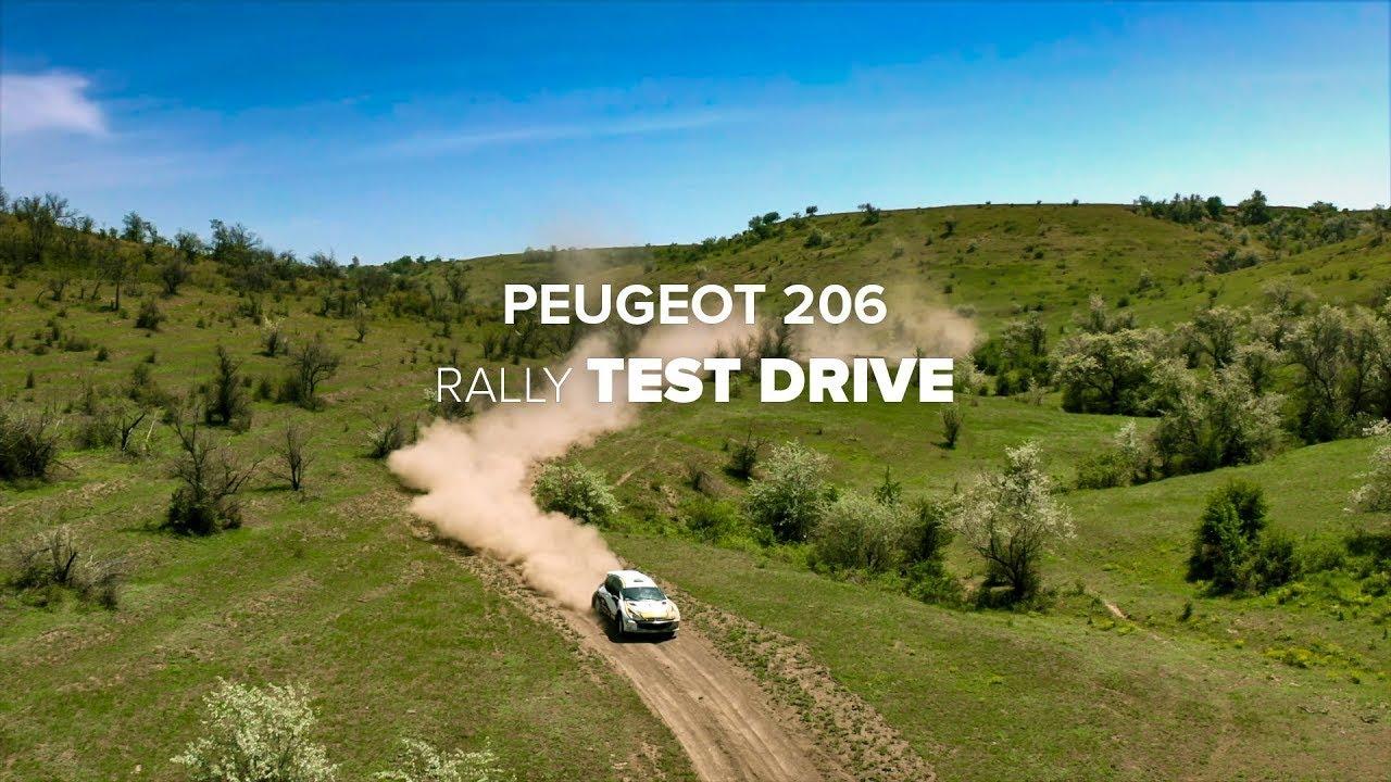 Тренировочные заезды на Peugeot 206. Ралли, Севериновка, Одесса.