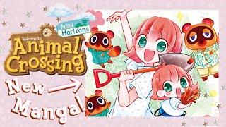 Animal Crossing New Horizons   New Manga Announcement! ✨