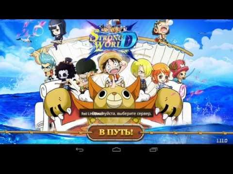 One Piece Fierce Fighting (Драки на двоих ван пис) - прохождение игры