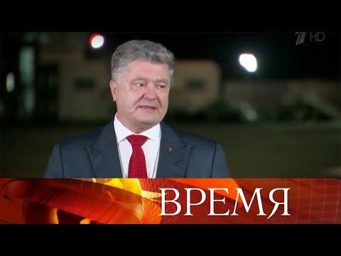 Заявление СБУ: на Украине готовили переворот и захват власти.