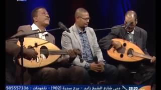 غنا القمري على الغصون - اخوانيات - قناة النيل الأزرق