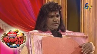 Venu wonders Performance – Jabardasth – Episode No 3 – ETV  Telugu