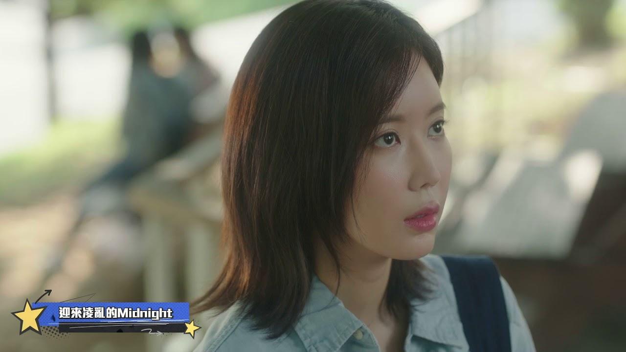 《我的ID是江南美人 韓劇原聲帶》Owol - NONO (華納official HD 高畫質官方中字版) - YouTube