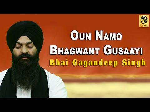 Oun Namo Bhagwant Gusaayi | ਓੁਂ ਨਮੋ ਭਗਵੰਤ ਗੁਸਾਈ | Bhai Gagandeep Singh | Shabad Gurbani | Kirtan