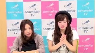 和泉美沙希のソムリエジャンクション ハイライト動画#37 2016年11月5日...