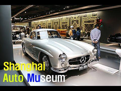 13상하이 자동차 박물관 구경(Shanghai Auto Museum 上海国际汽车城) - 2016.04.30