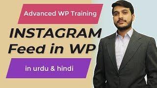 How to add an Instagram Feed to WordPress Website - Urdu & Hind [2018]