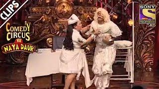 Senapati Siddharth Reaches Bharti's Nursing Home | Comedy Circus Ka Naya Daur