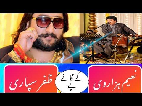 Mera Yaar Pindi Da|Naeem Hazarvi|Zafar Supari|Historical Performance|2018|Gujrat|