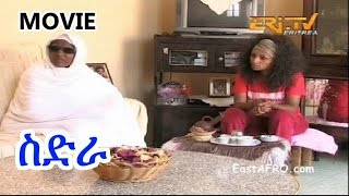 Eritrean Movie ስድራ Sidra (April 16, 2016)